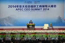 Khởi động tiến trình thành lập Khu thương mại tự do châu Á-TBD