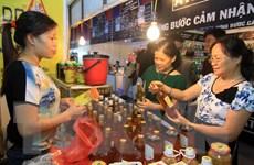 Hội chợ công thương vùng Bắc Trung Bộ-Nghệ An năm 2014