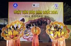 """Chương trình """"Những Ngày văn hóa Hàn Quốc tại Thái Nguyên"""""""