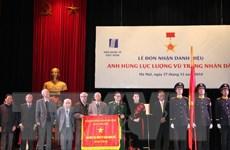 Hội Nhạc sỹ Việt Nam nhận danh hiệu Anh hùng Lực lượng vũ trang