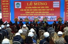 Nhà máy phân bón DAP Lào Cai ra lò mẻ sản phẩm đầu tiên