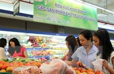Giá xăng giảm: Doanh nghiệp cần sòng phẳng với người tiêu dùng