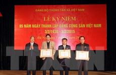 TTXVN tổ chức kỷ niệm 85 năm Ngày thành lập Đảng Cộng sản