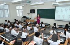 TP HCM: Ra mắt mô hình trường học xanh đầu tiên của Việt Nam