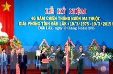 Đắk Lắk long trọng kỷ niệm 40 năm Chiến thắng Buôn Ma Thuột