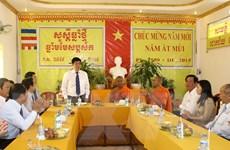 Ban chỉ đạo Tây Nam Bộ chúc mừng Tết Chôl Chnăm Thmây