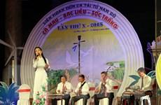 Bế mạc Liên hoan đờn ca tài tử 3 tỉnh Cà Mau-Bạc Liêu-Sóc Trăng
