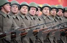 Liên hợp quốc tưởng niệm nạn nhân Chiến tranh Thế giới II