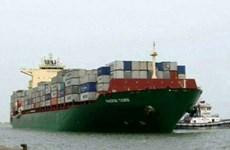 Iran trả tự do cho tàu vận tải MV Maersk Tigris của Mỹ