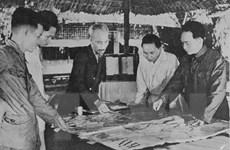 Đạo đức Hồ Chí Minh - nền tảng sự phát triển của xã hội Việt Nam