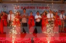 Quảng Ngãi khánh thành nhà máy sản xuất tinh dầu Quế Trà Bồng