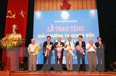 4 công trình khoa học được trao Giải Tạ Quang Bửu 2015