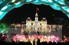 Giao lưu nghệ thuật đặc biệt ''Hồ Chí Minh đẹp nhất tên Người''