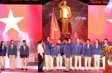Đoàn thể thao Việt Nam đặt mục tiêu đạt tốp 3 SEA Games 28