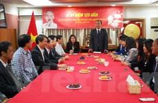 Kỷ niệm 125 năm ngày sinh Chủ tịch Hồ Chí Minh tại Hàn Quốc