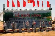 Phú Yên: Hơn 974 tỷ đồng xây tuyến đường nối với Quốc lộ 1A