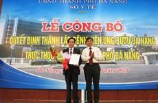 Công bố quyết định thành lập Bệnh viện Ung bướu Đà Nẵng