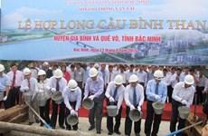 Bắc Ninh: Hợp long cầu Bình Than vốn đầu tư hơn 1.600 tỷ đồng