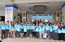 Bản sắc văn hóa ASEAN - nền tảng các lợi ích của Đông Nam Á