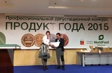 TH True Milk đoạt 3 giải vàng tại Triển lãm Thực phẩm Quốc tế Moskva