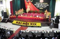Nam Định phấn đấu là trung tâm kinh tế vùng Đồng bằng sông Hồng