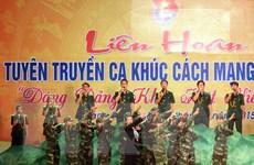 Liên hoan tuyên truyền ca khúc cách mạng Cụm thi đua Bắc Trung Bộ