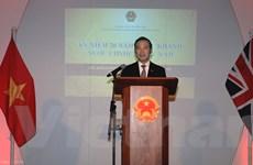 Việt Nam mở Văn phòng tùy viên quốc phòng tại Anh vào cuối tháng 9