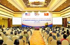 Những thành tựu sau 20 năm hợp tác y tế Việt Nam-Hoa Kỳ