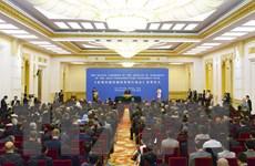 Quốc hội Trung Quốc duyệt thỏa thuận thành lập ngân hàng AIIB