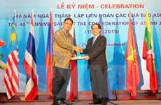 Báo chí ASEAN góp phần thúc đẩy hợp tác giữa các quốc gia