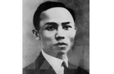 Danh sách Ban Chấp hành Trung ương Đảng khóa I (1935-1951)