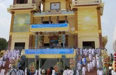 Bến Tre long trọng tổ chức kỷ niệm 90 năm ngày khai đạo Cao Đài