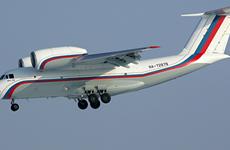 Estonia cáo buộc máy bay quân sự Nga vi phạm không phận