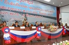 Chiến dịch cao nguyên Boloven - biểu tượng tình đoàn kết Việt-Lào