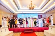 Hoa hậu biển 2016 sẽ sở hữu vương miện trị giá hơn 1,5 tỷ đồng