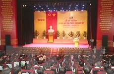 Tổ chức trọng thể kỷ niệm 110 năm ngày sinh Tổng Bí thư Hà Huy Tập