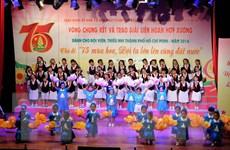 Nhiều hoạt động kỷ niệm 75 năm thành lập Đội Thiếu niên Tiền phong