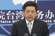 """Chính phủ đắc cử Đài Loan cáo buộc Trung Quốc """"can thiệp chính trị"""""""