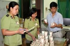 Kiểm tra chuỗi cửa hàng cung cấp nguyên liệu trà sữa Feeling Tea