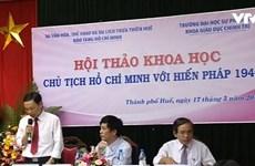 Hội thảo khoa học Chủ tịch Hồ Chí Minh với Hiến pháp 1946