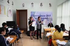 Trao kỷ niệm chương cho Giám đốc Trung tâm Khoa học-Văn hóa Nga