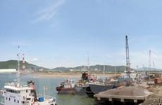 Đề nghị lắp hệ thống quan trắc giám sát dự án lọc hóa dầu Nghi Sơn