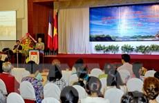 TP. Hồ Chí Minh kỷ niệm 227 năm ngày Quốc khánh Cộng hòa Pháp