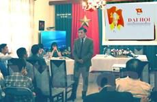 Sinh viên Việt Nam tại Séc tiên phong trong tuyên truyền biển đảo