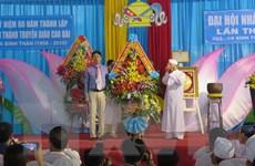 Tôn giáo là thành phần cơ bản của khối đại đoàn kết toàn dân tộc