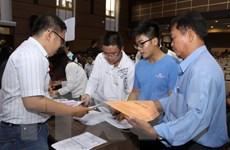 Thí sinh đăng ký xét tuyển cần lưu ý điểm chuẩn và điểm tối thiểu