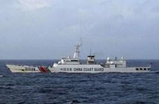 9 tàu Trung Quốc xâm nhập lãnh hải, Nhật trao công hàm phản đối