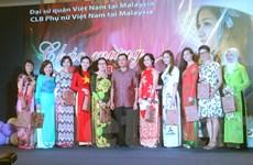 Ngày lễ 20/10 thiết thực của các cô dâu Việt Nam tại Malaysia