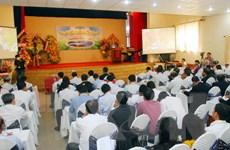 Đại hội đồng lần thứ 3 của Tổng Hội Tin lành Báptít Việt Nam
