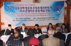 Hội thảo tại Hàn Quốc về Biển Đông sau phán quyết của PCA